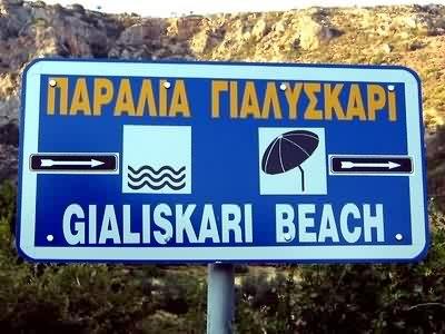 gialiskaribeach-sign.JPG