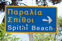 Spithi%20sign%201.jpg